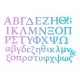 Greek Alphabet Mold from FPC & Cake Deco