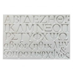Greek Alphabet Mold from FPC & Cake Deco