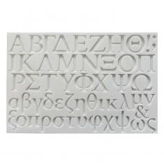 Ελληνική Αλφάβητος Καλούπι Σιλικόνης της FPC & Cake Deco