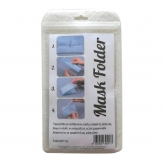 Surgical Mask Protective Folder