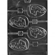Αυγά με διακόσμηση Λαγουδάκι - Καλούπι για Γλειφιτζούρια Δ: 8,89 x 5,72 x 0,95εκ.