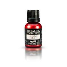 Κόκκινο Μεταλλικό - (Metallic Red)