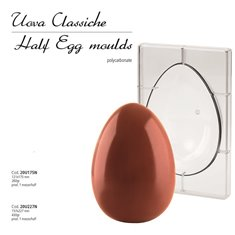 Μισό Πολυκαρβονικό Καλούπι Χειρός για δημιουργία Πασχαλιάτικου Αυγού Υ22,7xΠ15,7εκ για αυγό 430γρ