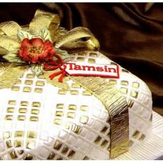 Κουπάτ Ετικέτα Δώρου (Gift Tag)