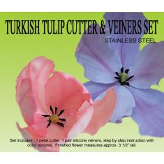 Σετ κουπάτ με διπλό αποτύπωμα πετάλων Τουρκικής Τουλίπας