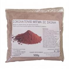 Μίγμα Σοκολάτας για Κεϊκ σε σκόνη 500γρ