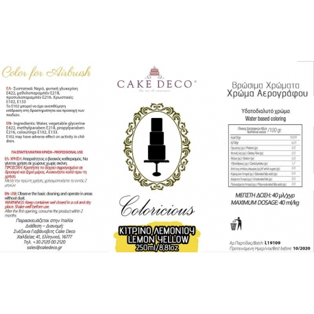 Lemon Yellow Airbrush Color 250ml Coloricious by Cake Deco