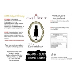 Black Liquid Liposoluble color 180ml Coloricious by Cake Deco