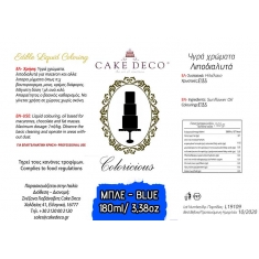 Blue Liquid Liposoluble color 180ml Coloricious by Cake Deco