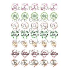 Wedding Wishes - Meri BakeOns Meringue Design Baking Sheets