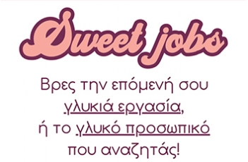 Sweet Jobs by Cake Deco